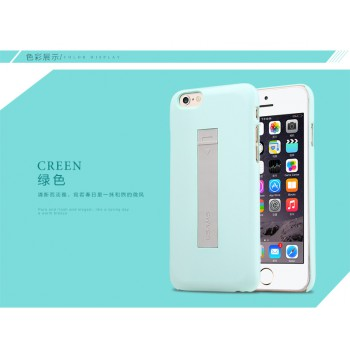 """USAMS® Coque Housse Protection Etui Cover Case Vert pour iPhone 6 """"Cook Series"""" NEUF"""