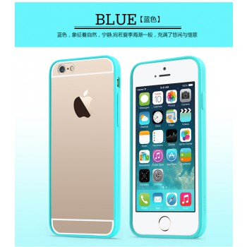 "USAMS® Coque Housse Protection Etui Cover Case Bleu pour iPhone 6 ""Edge Color Series"" NEUF"