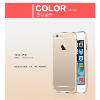 """USAMS® Coque Housse Protection Etui Cover Case Or pour iPhone 6 """"Slim Series"""" NEUF"""
