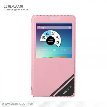 "USAMS® Coque Housse Protection Etui Cover Case Rose Haut de gamme pour Galaxy Note 4 ""Viva Series"" NEUF"
