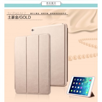 "USAMS® Coque Housse Protection Etui Cover Case Or Haut de gamme pour iPad Air 2 ""Swing Series"" NEUF"