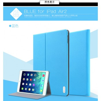 "USAMS® Coque Housse Protection Etui Cover Case Bleu pour iPad Air 2 ""Victor Series"" NEUF"