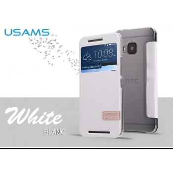 USAMS® ORIGINAL Housse de Protection Etui Cover Case Blanc Pour HTC ONE M9 NEUF