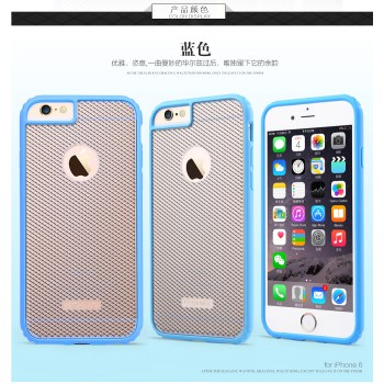 "USAMS® Coque Housse Protection Etui Cover Case Bleu pour iPhone 6 ""Vogue Series"" NEUF"