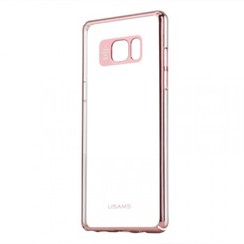 """USAMS® Coque Housse Protection Etui Cover Case Or rose Haut de gamme pour Galaxy Note 7 """"Kingsir Series"""" NEUF"""