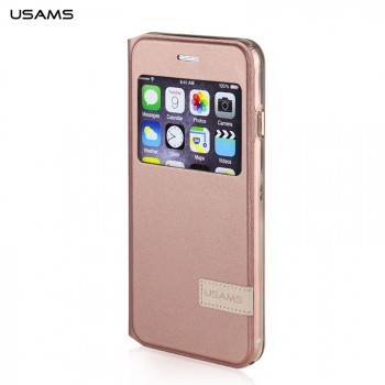 """USAMS® Coque Housse Protection Etui Cover Case Or rose Haut de gamme pour iPhone 6S """"Muge Series"""" NEUF"""