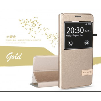 """USAMS® Coque Housse Protection Etui Cover Case Or Haut de gamme pour Galaxy A710 """"Muge Series"""" NEUF"""