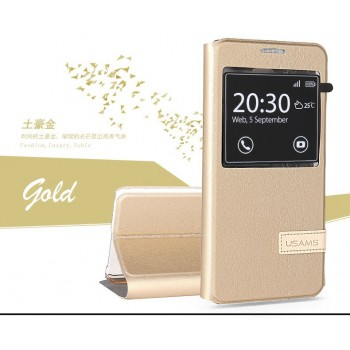"""USAMS® Coque Housse Protection Etui Cover Case Or Haut de gamme pour Galaxy J1 """"Muge Series"""" NEUF"""