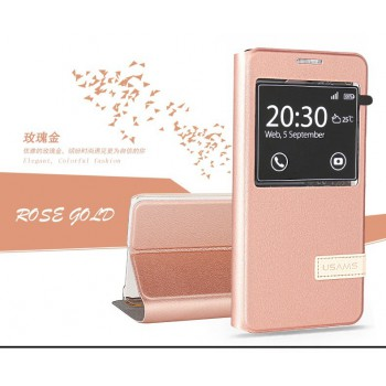"""USAMS® Coque Housse Protection Etui Cover Case Or rose Haut de gamme pour Galaxy J3 """"Muge Series"""" NEUF"""