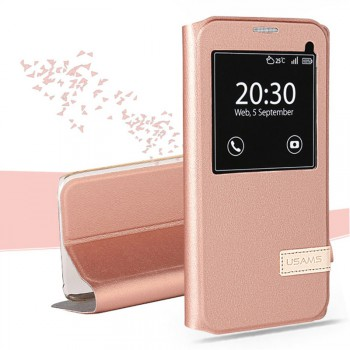"""USAMS® Coque Housse Protection Etui Cover Case Or rose Haut de gamme pour Galaxy S7 """"Muge Series"""" NEUF"""