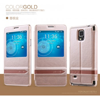 """USAMS® Coque Housse Protection Etui Cover Case Or Haut de gamme pour Galaxy Note 4 """"Merry Series"""" NEUF"""