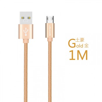 """USAMS® Cable Micro USB Reversible Or 1000mm Haut de gamme """"U-Knit Series"""" NEUF"""