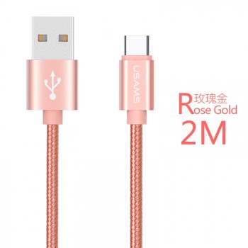 "USAMS® Cable USB Type-C Or rose 2000mm Haut de gamme ""U-Knit Series"" NEUF"
