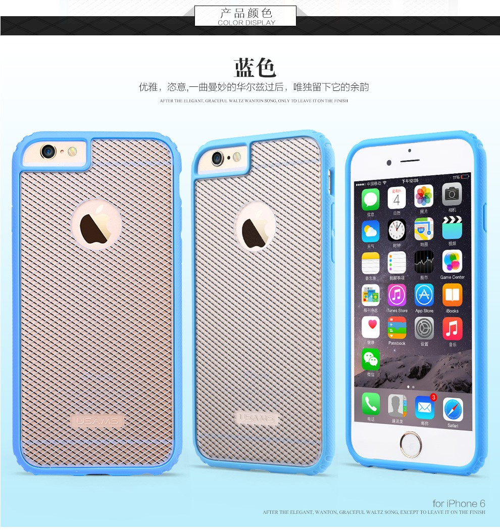coque iphone 6 vogue